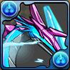 氷塊龍・キングプレシオスの画像
