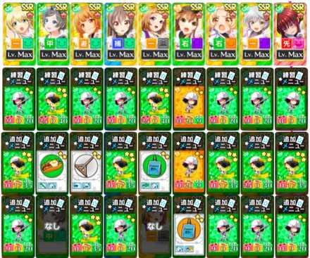 キャプテン代理スクランブル赤0黄2緑11.jpg