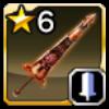 熾王剣バルバロッサの画像