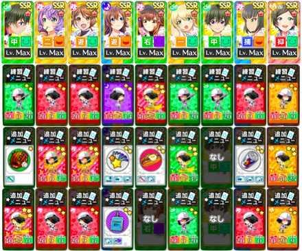 キャプテン代理 赤5・黄4・緑5.jpg