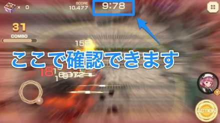 サンジャス 迅速にクリア 画像.jpg