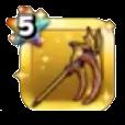 冥竜王の大鎌