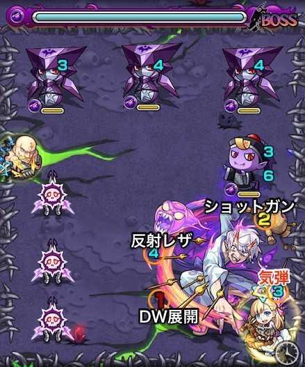 疑心暗鬼ボスステージ1.jpg