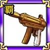 神威『四八式銃』の画像
