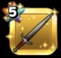 イシの剣のアイコン