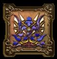 邪竜軍王ガリンガの紋章・頭のアイコン