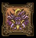 魔軍司令ホメロスの紋章・下のアイコン