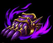 帝竜爪【闇】・Ⅴの画像