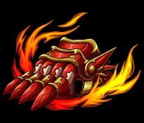 帝竜爪【火】・Ⅴの画像