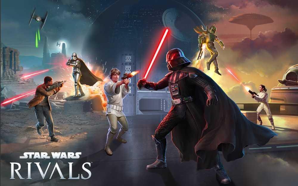 Star Wars:Rivals(スターウォーズライバルズ)