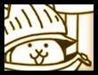 ネコナイトの画像