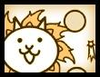 ネコ太陽の画像