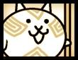 ネコマサイの画像