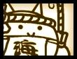 ねこふんど師の画像