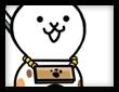 にゃんこ城Mini画像