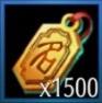 名声×1500