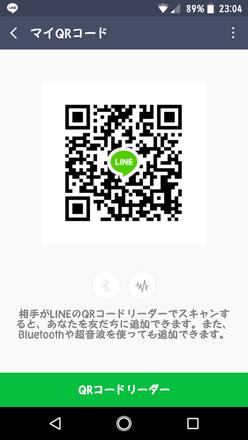 Show?1528468593