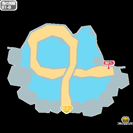ドラクエ5の滝の洞窟のB1-B