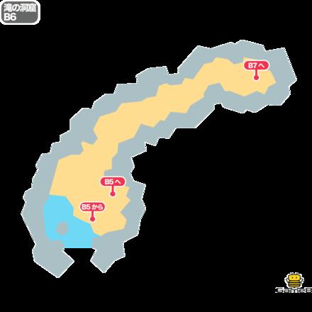 ドラクエ5の滝の洞窟のB6