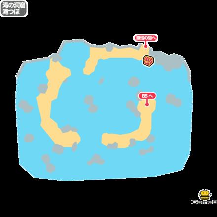 ドラクエ5の滝の洞窟の滝つぼ