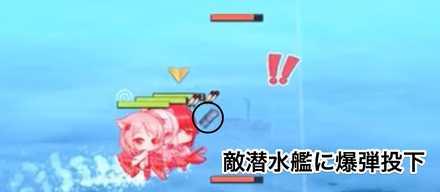 爆弾投射機