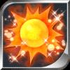 太陽のマテリアル