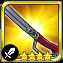 聖騎士の剣の画像