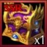 闘鬼神セットの欠片(武器)×1画像