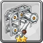 改良型爆雷投射機T1のアイコン
