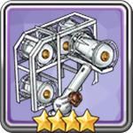 改良型爆雷投射機T3のアイコン