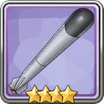潜水艦用九二式電動魚雷T3