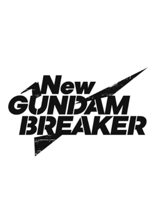 New ガンダムブレイカーの画像