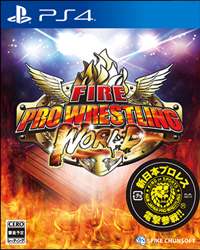 FIRE PRO WRESTLING WORLDの画像