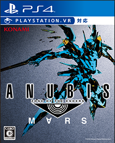 ANUBIS ZONE OF THE ENDERSの画像