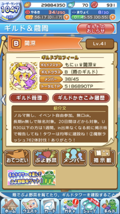 Show?1528894761