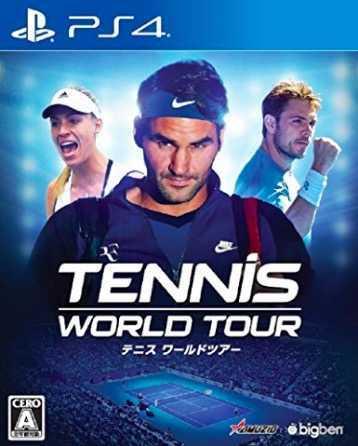 テニス ワールドツアーの画像