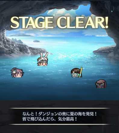 幻の100階ダンジョンの海