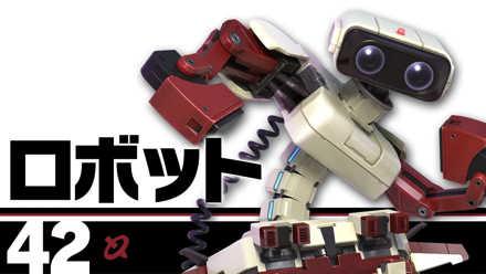 スマブラSPのロボットの画像
