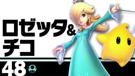 ロゼッタ (ゲームキャラクター)の画像 p1_29