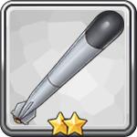潜水艦用九二式電動魚雷T1のアイコン