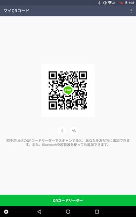 Show?1529045312