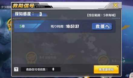 スクリーンショット 2018-06-15 16.46.23.jpg