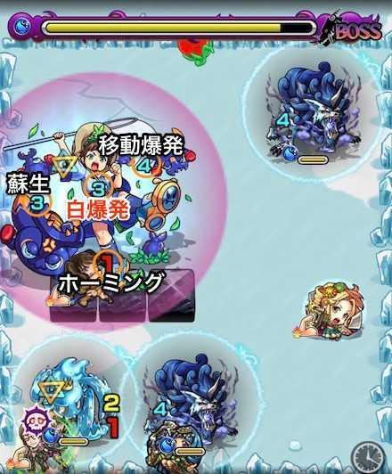 ファーブルボスステージ3攻略.jpg