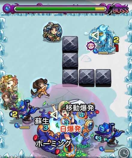 ファーブルボスステージ2攻略.jpg
