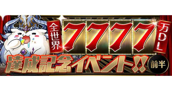 Show?1529282914