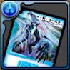 サイバー・N・ワールドカードの画像