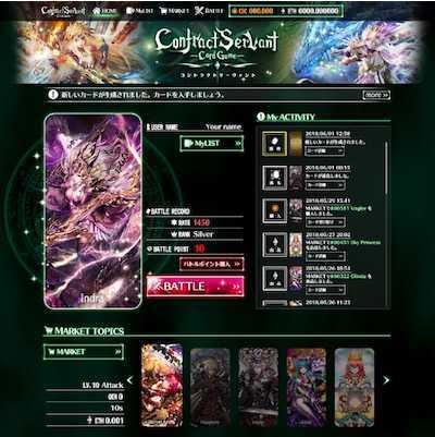 CSCG ゲーム画面