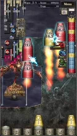 天空のバルスミラス ゲーム画面