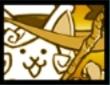 ネコビマージョの画像