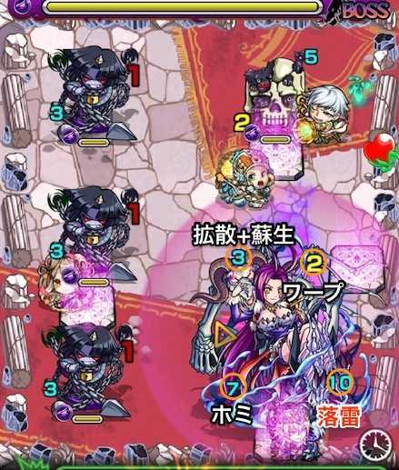 キュベレー_究極_ステージ5攻略.jpg